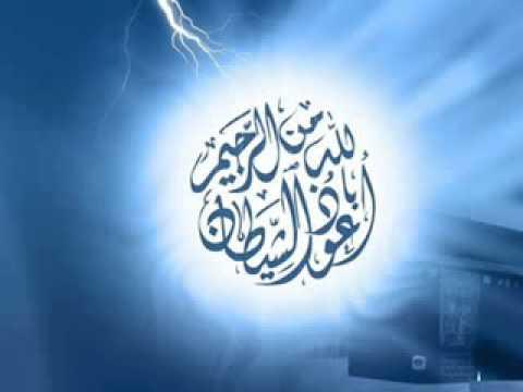 Sheikh Abdullah Al-Matrood - Surah Rahman