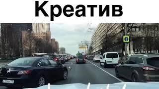 Увидел и офигел !!! Это Москва детка👌