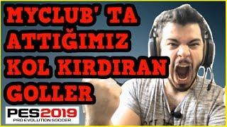 PES 2019 DA KOL KIRDIRAN GOLLER, MUHTEŞEM GOLLER, HARİKA GOLLER. MYCLUB, en iyi goller