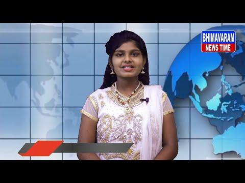 Bhimavaram News Time Evening bulten  || 24-10-2020