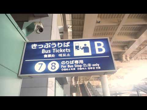 How to get to Kyoto from Kansai International Airport T1