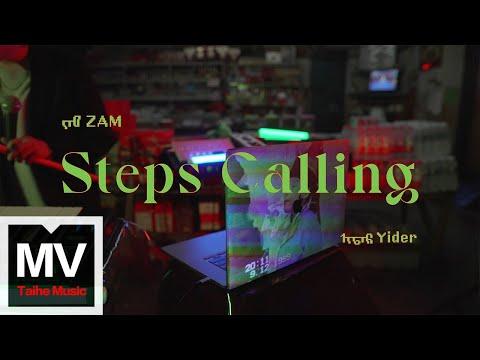 Yider - Steps Calling bedava zil sesi indir