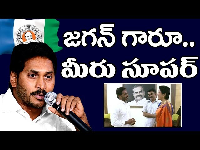 Actress Hema Sensational comments on AP CM Ys Jagan | About Kapu Reservations | PDTV News