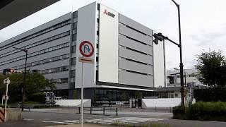 三菱電機  名古屋製作所