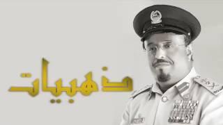 معالي الفريق ضاحي خلفان تميم: لا نملك برامج سياسية، ولا توثيق صحيح! و حاكم دبي لا يلومني.