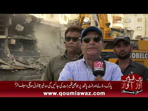 Anti-Encroachment operation in Aram Bagh and Lighthouse