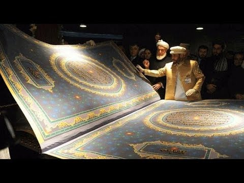 AMAZING VIEWS, Surah Al-Anbiya, 1-1 WORDS tracing, 1 of World's Best Quran Video