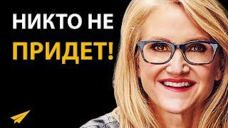 Эван Кармайкл - Сумасшедшая Мотивация от Мел Роббинс - VIDEOOO