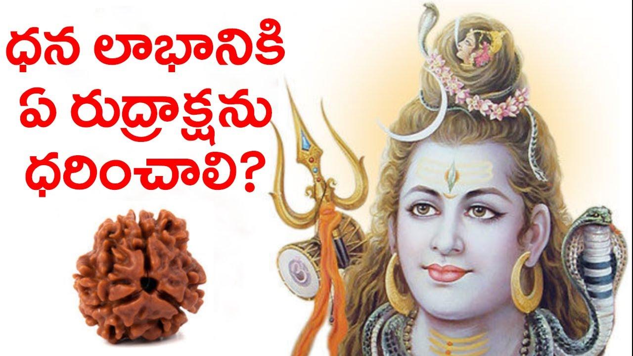 rudraksha mala benefits in telugu pdf