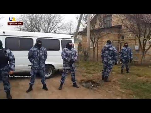 20 крымских татар задержала российская ФСБ в результате массовых обысков в Крыму