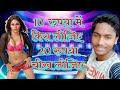 @ 10 रुपया में हमारा के कीस-लीजिए 20 मिस लिजिए    10 me kiss lijeeye 20 me miss lijeeye   rahul sig