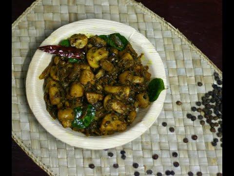 Simple Black Pepper Mushroom Fry Restarant Style - Chettinad Pepper Mushroom Fry By Jai Padhu