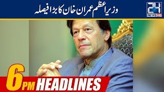 News Headlines   6:00pm   19 March 2019   24 News HD