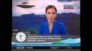 НЛО в Калининграде (UFO in Kaliningrad)(Подборка видео с НЛО из города Калининград Оригиналы видео: https://www.youtube.com/watch?v=2HiZ3gArwKA ..., 2016-06-12T09:51:39.000Z)