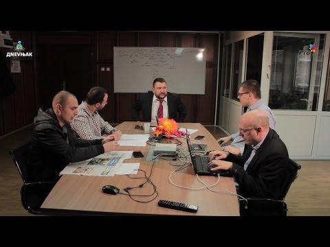 DNEVNJAK / WEB EKSKLUZIVA - Sastanak lokalnog odbora Naredne Srpske Stranke