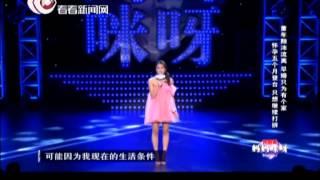 【video】super diva《妈妈咪呀》第二季20140419:90后妈妈火辣登场 欢歌热舞背后藏着辛酸往事