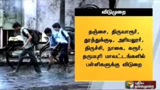 Continuous Rain: Leave announced for School and Colleges spl tamil video hot news 30-11-2015