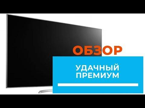 Телевизор LG SJ810V - СУПЕР НОВИНКА 2017 ГОДА - Обзор от DENIKA.UA (49SJ810; 65SJ810)
