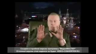 Жириновский пророчил конец Украины. Предсказания про Крым и войну.