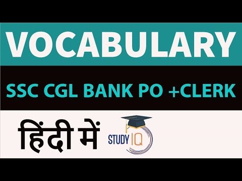 Vocabulary - Last 10 year papers - Part 2 ( SSC + IBPS Bank PO + Clerk )