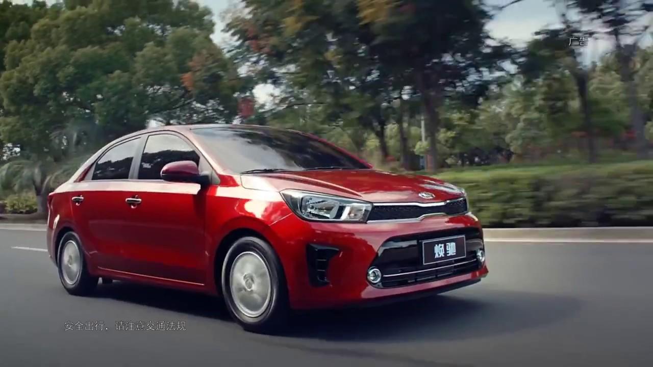 Kia Pegas 2020 كيا بيجاس 2020 القاهرة أخرى Olx Egypt New Car Images And Reviews