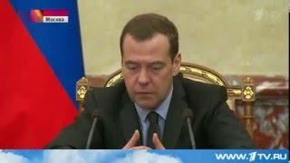 """Медведев: """"Будем предельно аккуратны в тратах"""""""