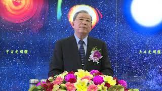 2019-02-22(五) 玄光通身心靈課程-桃園明心班