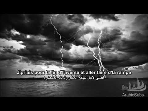 La pluie - orelsan ft stromae مترجمة