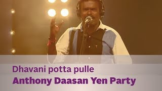 dhavani potta pulle anthony daasan yen party music mojo kappa tv