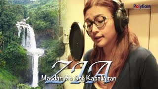 Zia Quizon - Masdan Mo Ang Kapaligiran (Official Music Video)