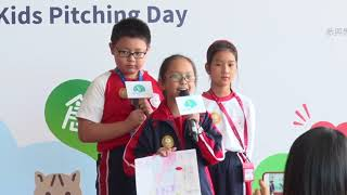 Publication Date: 2018-01-18   Video Title: PitchingZ3 CSW 智能學習套裝