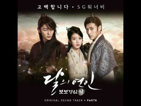 VARIOUS ARTISTS - GESTURE OF RESISSTANCE  MOON LOVERS OST  BACKGROUND MUSIC