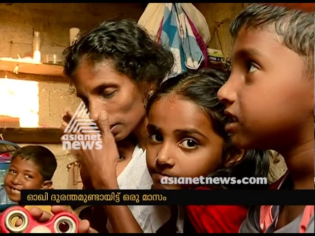 After Ockhi :Kerala still missing hundreds of fishermen after Cyclone Ockhi