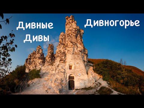 Сказка Диво дивное, чудо чудное Русская народная сказка