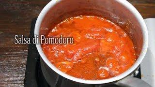 トマトソースの作り方 4K撮影 【解説付き】 Tomato sauce