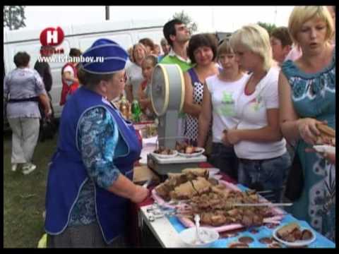 День села Кулеватово отметили в минувшую субботу /НВ - Тамбов/