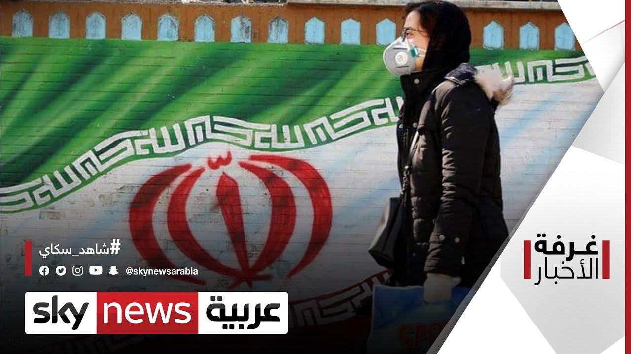 ct طهران وتل أبيب.. توتر متزايد | غرفة الأخبار