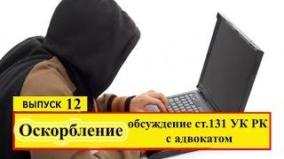 видео РК-гарант (Закрытое акционерное общество «Страховая компания «РК-гарант»)