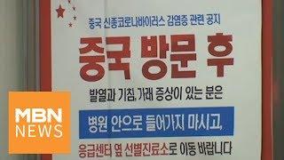 김우주 고려대 구로병원…