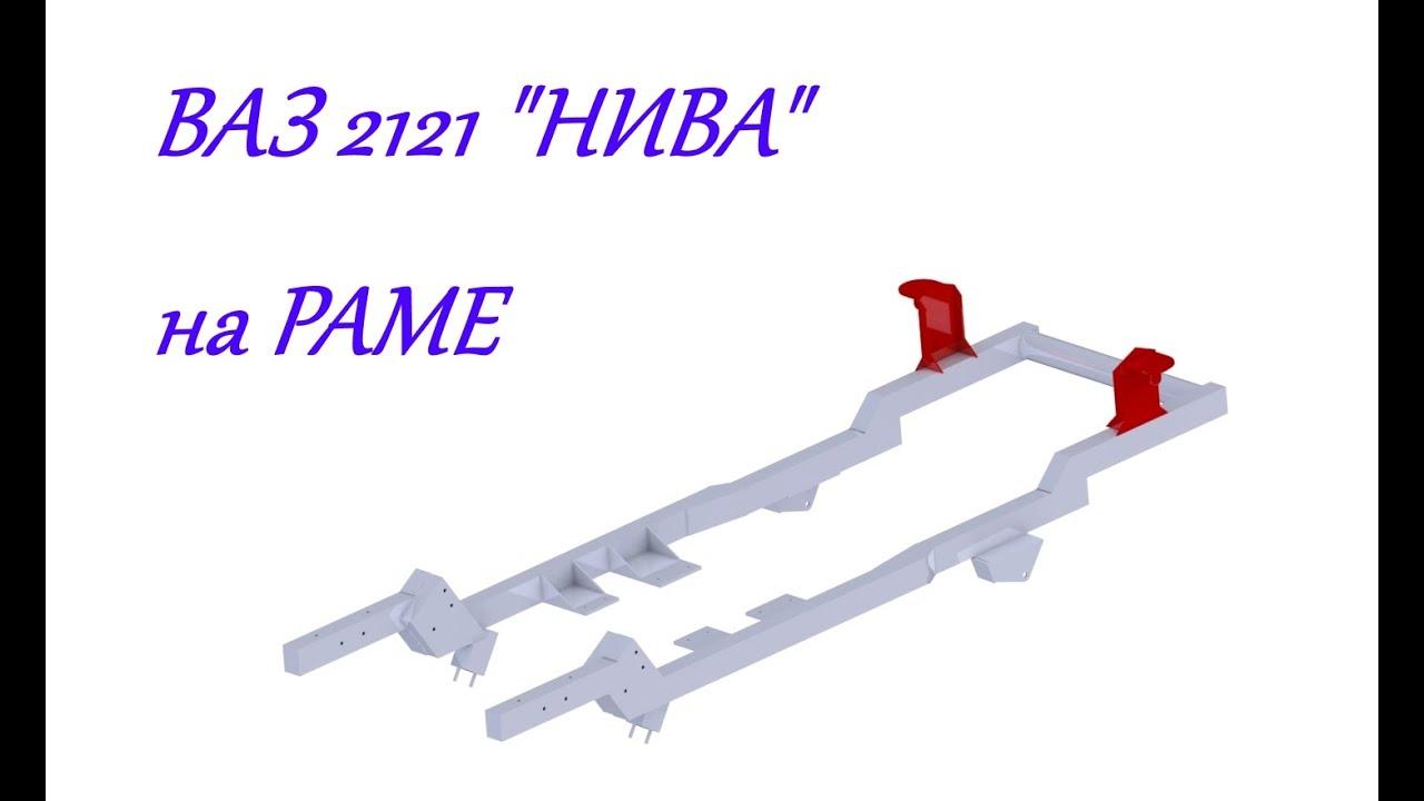 Обзор ВАЗ 2131 Lada 4x4 (Нива) - YouTube