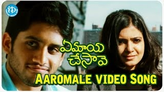 Ye Maaya Chesave Video Songs - Aaromale Song || Naga Chaitanya, Samantha || AR Rahman