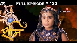 Shani - 25th April 2017 - शनि - Full Episode (HD)