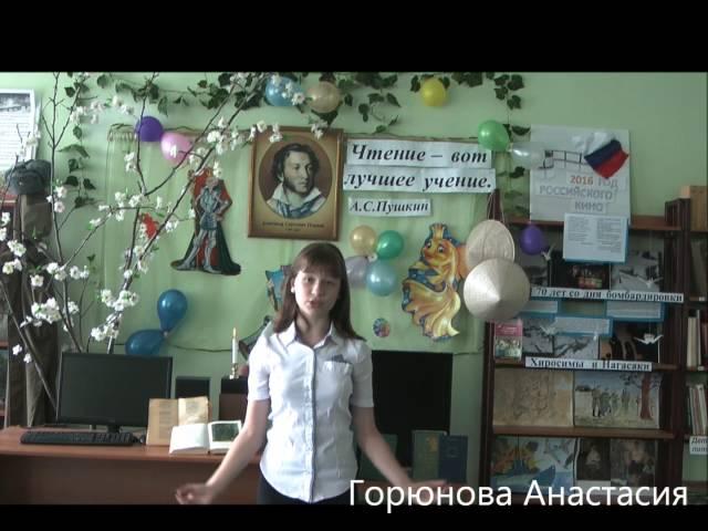 Изображение предпросмотра прочтения – АнастасияГорюнова читает произведение «Птичка» А.С.Пушкина