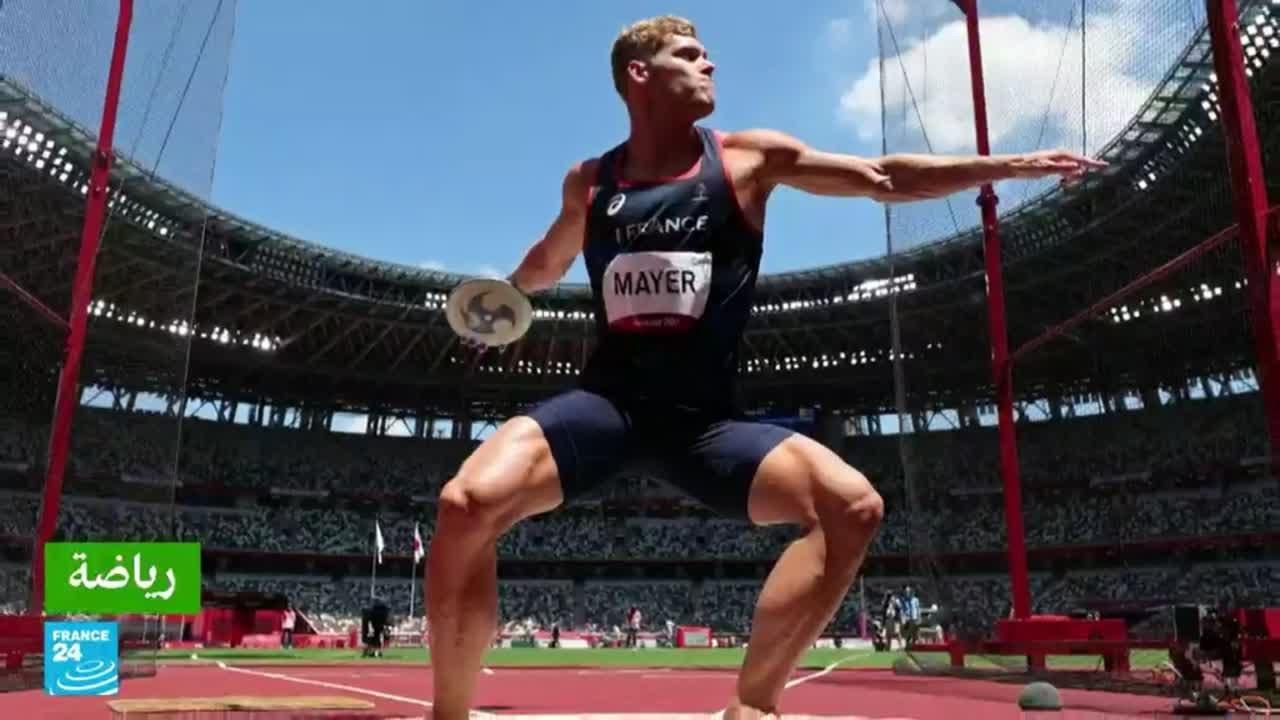 معاناة الفرنسي كيفن ماير مستمرة ضمن منافسات العشارية بأولمبياد طوكيو وتؤثر على أدائه