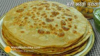 Mooli paratha recipe - Punjabi Mooli Ka Paratha - Stuffed Mooli Paratha