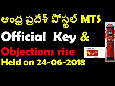 Ap postal Mts official Key Held on 24 Jun 2018   latest Govt Job Updates 2018 in telugu