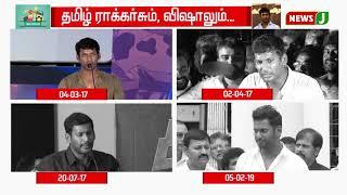 தமிழ் ராக்கர்சும்...விஷாலும்... | TamilRockers |