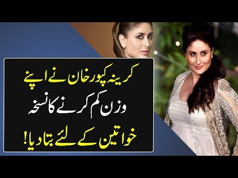 Kareena Kapoor Khan Reveals Her Everyday Diet | Channel 9 Mp3