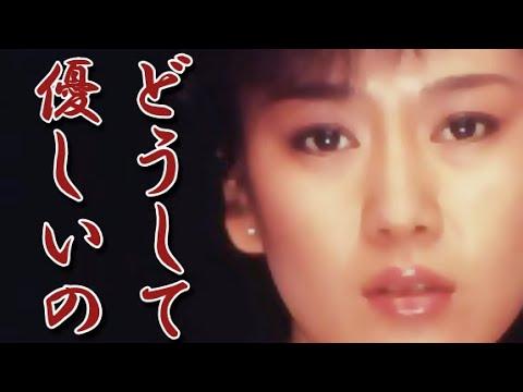 早乙女愛 西城秀樹が唯一最初から最後まで見守った女優...その謎に包まれた第2の人生と最期が切なすぎて涙が止まらない!
