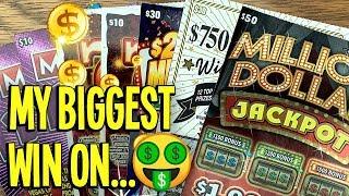 $300/TICKETS! 🤑 BIG WIN + 💰💰💰! $50, $30, $20, $10, $5 TICKETS! 💵 TX Lottery Scratch Offs